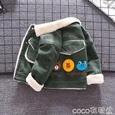 熱賣嬰兒棉衣外套 寶寶加厚外套2021新款兒童洋氣加絨棉服嬰兒燈芯絨外套秋冬裝男童 coco