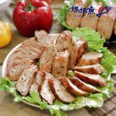 媽媽魚.手工雞捲(600g/包,共2包)﹍愛食網
