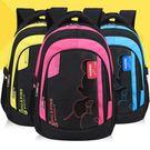書包 兒童書包 小學生書包 加寬背帶防水兒童 後背包 全館限時八八折 全館限時八八折
