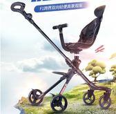 嬰兒手推車 德拉瑪嬰兒手推車 寶寶高景觀雙向兒童推車便攜輕便溜娃遛娃神器 igo 免運