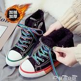 高幫鞋2021年新款秋冬季保暖加厚高幫帆布鞋女鞋百搭韓版二棉鞋冬鞋 雲朵走走