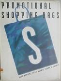 【書寶二手書T7/設計_DXL】Promotional Shopping Bags