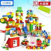 兼容樂高積木兒童大顆粒塑料1-2-3-6周歲男孩子女孩益智拼裝玩具wy