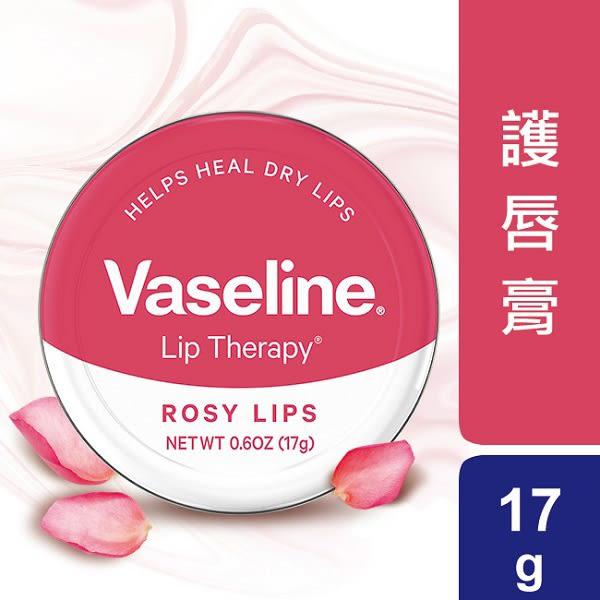 凡士林圓罐護唇膏玫瑰潤澤 20g【康是美】