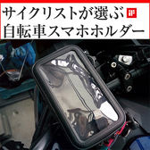 sym yamaha suzuki Vespa pgo jet s機車手機支架子重機手機架機車導航摩托車改裝支架機車支架