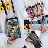卡通可愛拉鍊手機包女單肩斜挎包正韓潮掛脖手機袋零錢包迷你小包