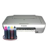 【加裝連續供墨系統+單向閥】CANON MG2470 多功能相片複合機