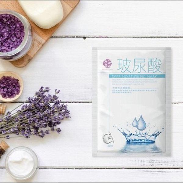 Heart Clean-天使光水潤保濕面膜 30ml/單片【i -優】