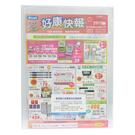 【奇奇文具】新德牌Sander 16-324 U310-N 310x220mm 附名片袋 U型 文件夾(1包12個)