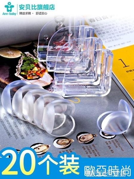 兒童防撞角防磕碰防撞條安全保護角包桌子玻璃茶幾寶寶硅膠桌角套 【快速】