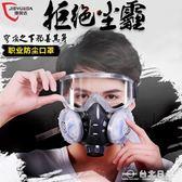 防塵口罩防工業粉塵透氣打磨面罩噴漆煤礦霧霾N95勞保防毒面具男  台北日光