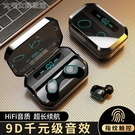 藍芽耳機無線藍芽耳機雙耳入耳式運動防掉頭戴式耳機OPPO華為vivo蘋果通用 快速出貨