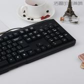 有線鍵盤普通家用辦公室用USB接口【洛麗的雜貨鋪】