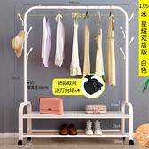 落地掛衣架臥室單桿涼衣架簡易家用折疊室內晾衣架【聚可愛】