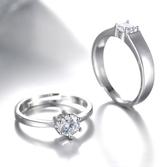 戒指日韓婚禮一克拉婚戒男女情侶戒指一對結婚對戒仿真開口可調節戒子 衣間迷你屋