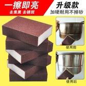 【24H 出貨】金剛砂海綿廚房清潔納米海綿擦魔力擦洗碗刷鍋超強去鏽去汙海綿塊雙十二8 折