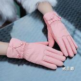 手套女士刷毛保暖正韓學生騎行防滑秋冬季羽絨棉防水開車加厚觸屏(一件免運)