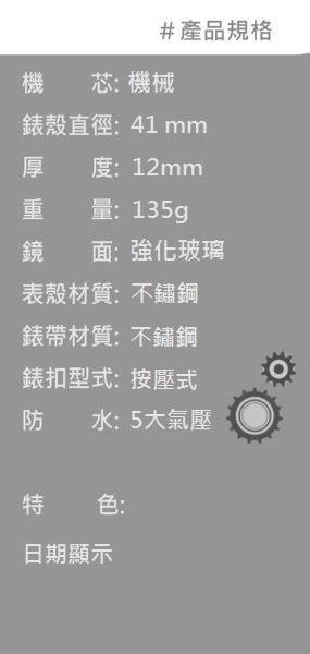東方錶 ORIENT 防水 經典 機械 男錶 (FER2700BB 黑)