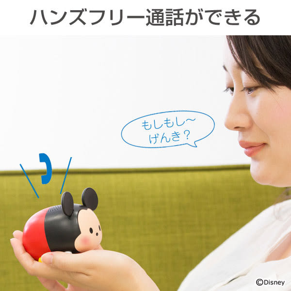 Hamee自社製品 迪士尼 TSUMTSUM 疊疊樂 4.2 迷你無線 藍牙喇叭 音響 (任選) 276-883808
