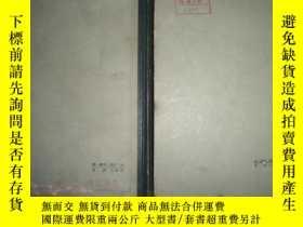 二手書博民逛書店遺書(第一,二卷)精裝罕見1960年版Y425 [法]讓・梅葉