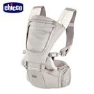 Chicco HIP SEAT 輕量全方位坐墊 /抱嬰袋.揹帶.腰凳式揹巾 -榛果褐