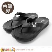 女鞋 台灣製迪士尼米奇授權正版時尚夾腳拖鞋 魔法Baby