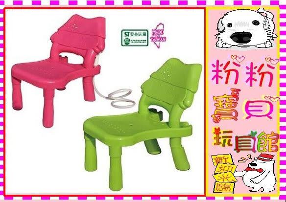 *粉粉寶貝玩具*親親好蛙椅洗髮椅*有止滑更安全~ST安全玩具標章