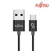 【FUJITSU 富士通】 UM410 USB2.0-TYPE-C 充電傳輸線-1M