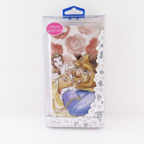 Disney迪士尼iPhone 8 / iPhone 7(4.7吋)防摔氣墊空壓保護套-美女與野獸