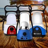 帳篷燈 帳篷露營燈可充電led戶外照明手提燈超亮應急馬燈家用野營【雙11八折搶先購】