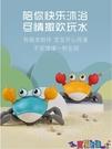 洗澡玩具 小烏龜寶寶嬰兒洗澡玩具兒童游泳男孩戲水小女孩水陸兩用沙灘螃蟹 618狂歡