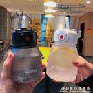 韓版少女迷你可愛簡約大肚塑料杯吸管杯清新磨砂學生水杯 科炫數位
