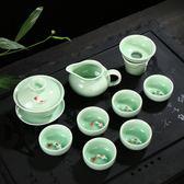 青瓷茶具套裝 蓋碗茶壺魚杯套裝 龍泉青瓷彩鯉魚茶具套裝     潮流前線