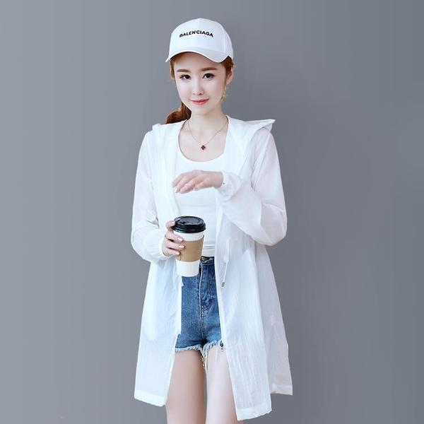 防曬衣女中長款夏超薄款長袖防紫外線透氣服百搭冰絲外套