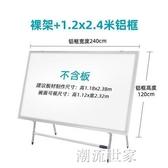大型展板架子學校活動廣告牌展架折疊立式落地式宣傳移動公告欄MBS『潮流世家』