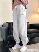 束腳褲網紅刺繡休閒褲女冬季新款韓版寬鬆高腰運動褲束腳褲 愛麗絲