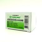 泰爾茂TERUMO血壓計專用變壓器(適用...