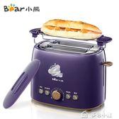 麵包機220V烤面包機家用迷你吐司片 多士爐自動土司機igo中元特惠下殺