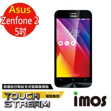 TWMSP★按讚送好禮★iMOS 華碩 ASUS Zenfone 2 (5吋) 電競 Touch Stream 霧面 螢幕保護貼