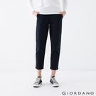 【GIORDANO】女裝內抽繩修身卡其長褲 - 66 標誌海軍藍