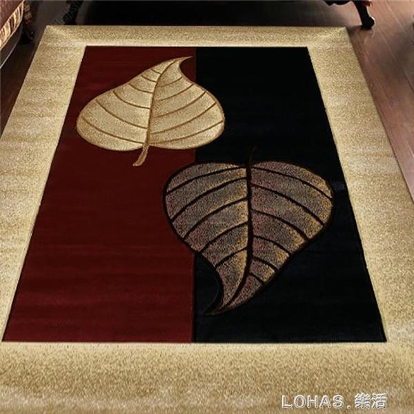 現代簡約客廳地毯/北歐茶幾毯沙發書房臥室長方形ins地墊床邊家用 樂活生活館