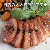 【超值免運】法式頂極櫻桃鴨胸3片組(240公克/1片)