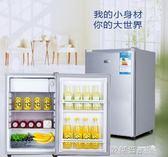 家用小冰箱 小冰箱小型118L電冰箱冷藏冷凍雙門家用冰箱迷你靜音小型電冰箱 igo 歐萊爾藝術館