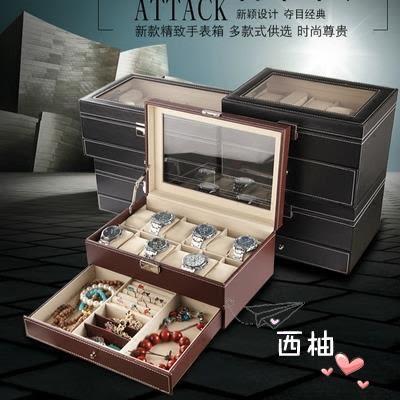 八八折促銷-雙層帶鎖首飾盒 手錶收納盒 眼鏡戒指項鍊飾品展示盒 五款可選