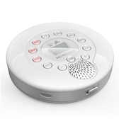 CD機 CD機復讀機便攜CD播放機walkman迷你MP3充電學生英語cd機隨身聽