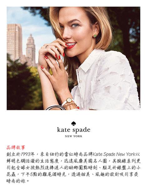 Kate Spade Gramercy 紐約甜心晶鑽手錶-珍珠貝x金/25mm 1YRU0145