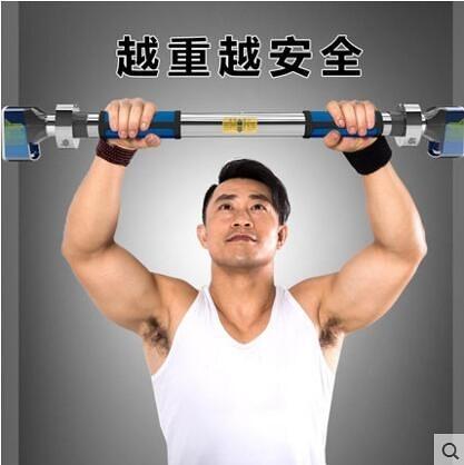 庫派健身門上單槓防反轉家用引體向上室內健身器材【適用距離110-138cm 】