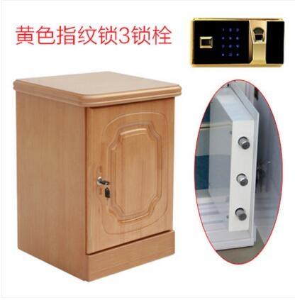 幸福居*虎牌保險櫃家用床頭隱形式電子保險箱辦公保管櫃55CM 可入牆特價(指紋鎖)