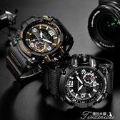 戶外手錶-手錶男潮流運動夜光學生戶外多功能防水電子錶 提拉米蘇