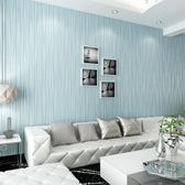 無紡布月光森林墻紙 純素色3D豎條紋溫馨臥室客廳電視背景墻壁紙WY